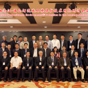 3rd China Symposium Group Photo