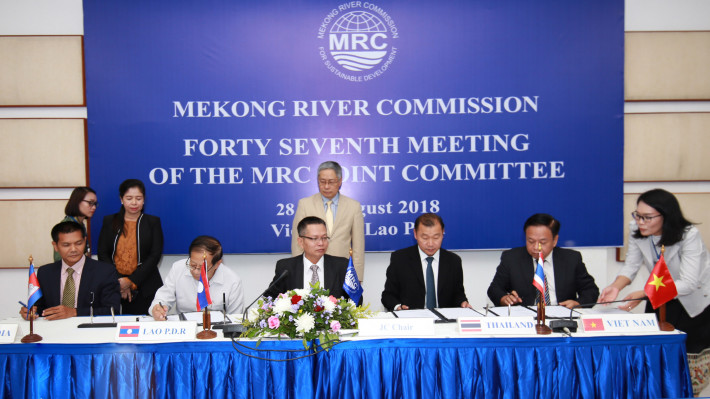 MRC forty seventh meeting of the MRC joint committee 28 29 August 2018 A