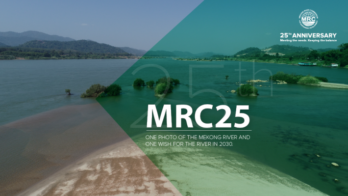 Main MRC Home page banner 25 02 v2