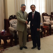 CEO Pham received by Minister