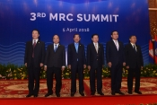 Media Release Mekong leaders reaffirm the Mekong River Commissions primary and unique role in sustainable development of the Mekong River Basin