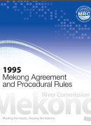 95-agreement-n-procedural-rules.JPG