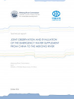 Joint Observation and Evaluation of the Emergency Water Supplement from China to the Mekong River