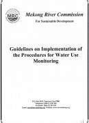Guidelines-on-Implementation-of-the-PWUM.JPG