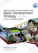MRC BDP strategy complete cover