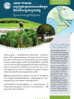 Mekong Delta Water Issues (Khmer)