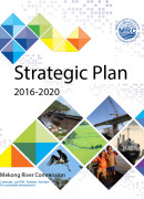 MRC Stratigic Plan 2016 2020 cover2