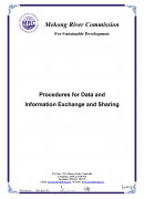 Procedures-Data-Info-Exchange-n-Sharing.jpg