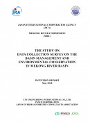 Study on data collection survey cover