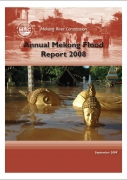 Annual-Flood-Report2008.JPG