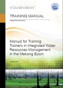 BDP-Training-Manual.jpg
