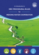 MRC procedures EN cover