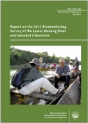 cov tech No43 rep on 2011 biomonitoring