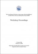 cover-2nd-IIEPF-proceeding.JPG