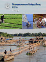 State of the Basin Report 2010 (Summary, Lao)